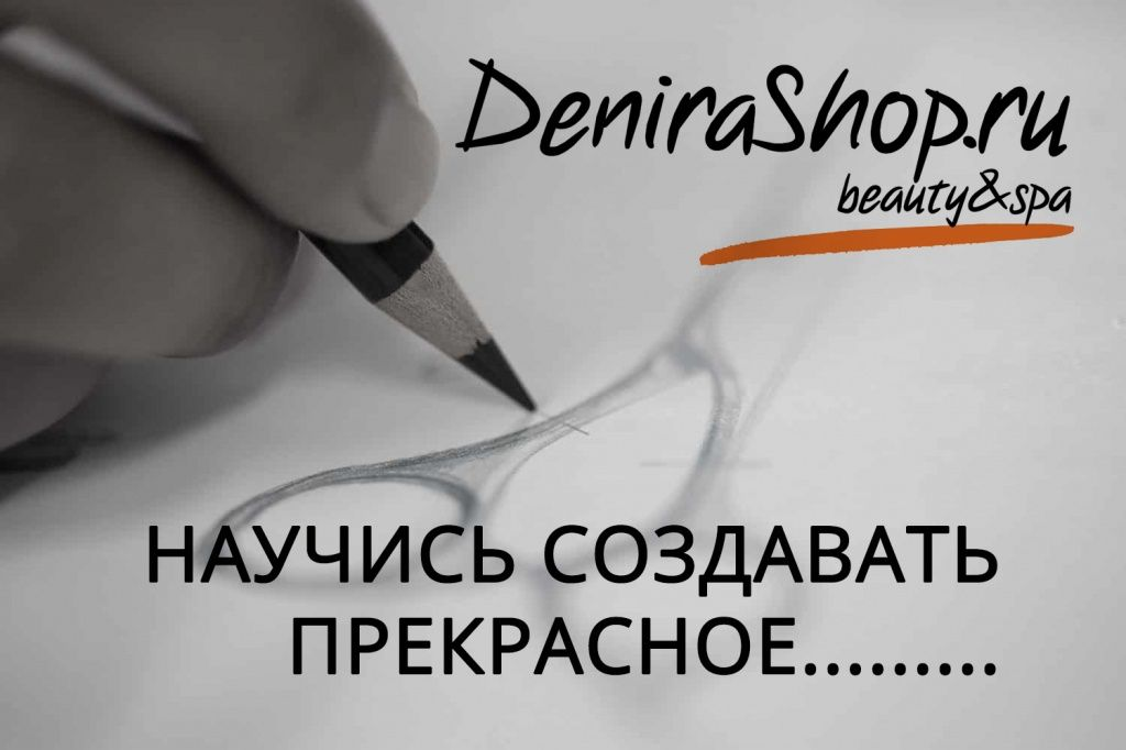 DeniraShop Logo
